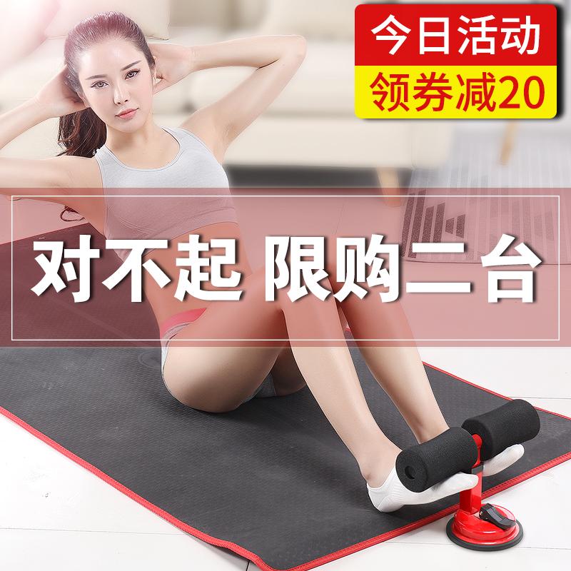 仰卧起坐辅助器男女减腰腹赘肉收腹机懒人卷腹吸盘式健身器材家用