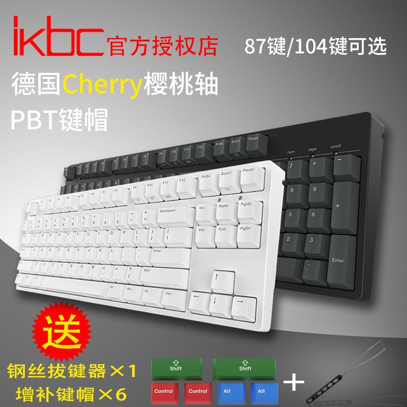 ikbc C87鍵c104機械鍵盤遊戲 cherry櫻桃軸 黑軸青軸靜音紅軸電腦