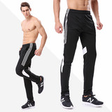 Quick dry sweat pants men's fitness pants summer thin blue ball pants elastic running pants small foot football training pants
