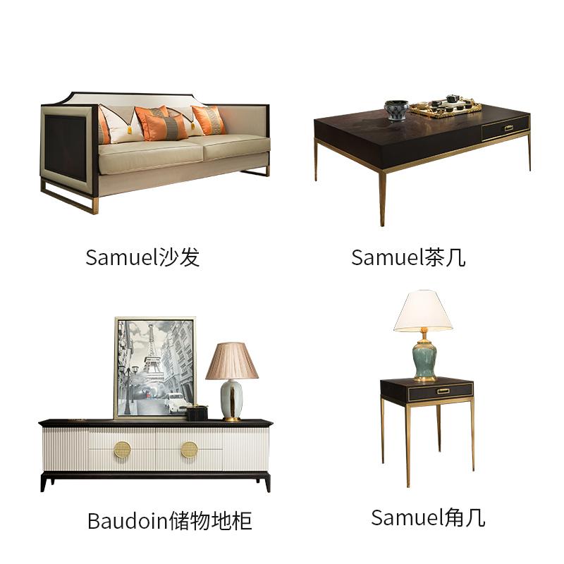 卫诗理家具新中式真皮沙发布艺现代简约大户型客厅实木沙发组合H8