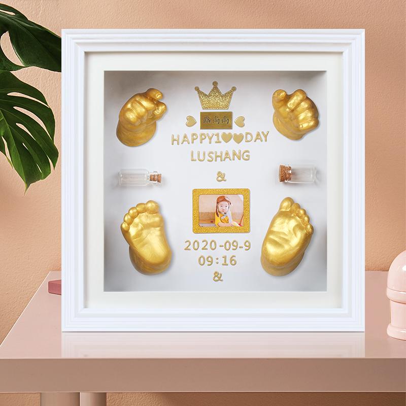 宝宝手足印泥手模脚模型克隆粉相框婴儿新生胎毛发满月百天纪念品【图2】