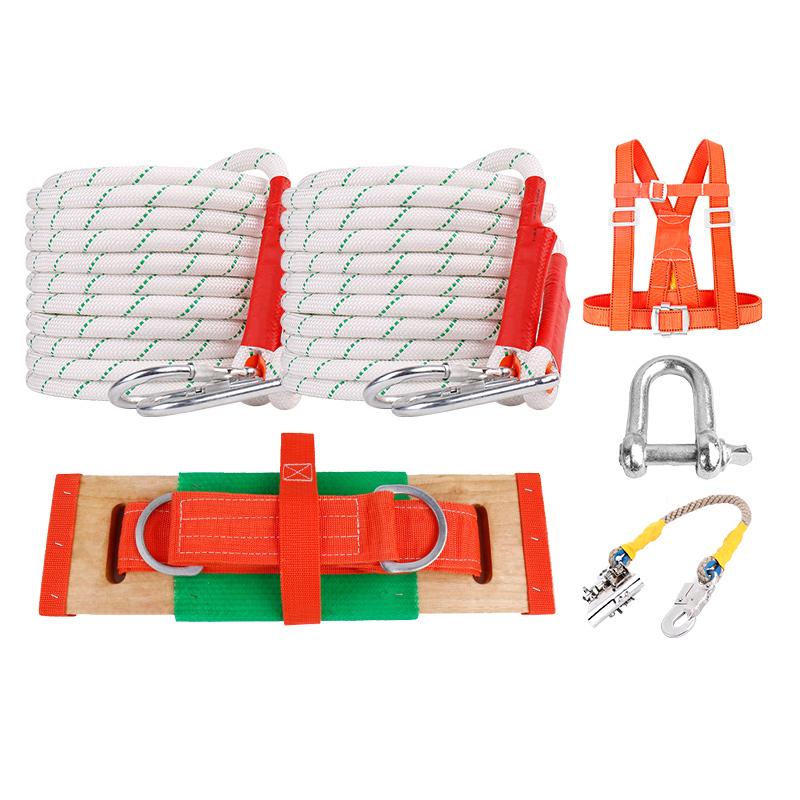 户外高空作业绳专用套装外墙吊物神器蜘蛛人坐板吊板绳耐磨安全绳