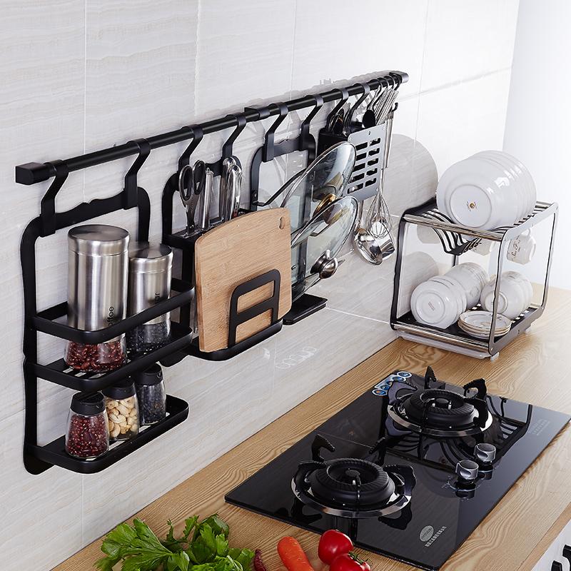 黑色多功能厨房用品五金挂件套装太空铝刀架置物架壁挂碗碟收纳架