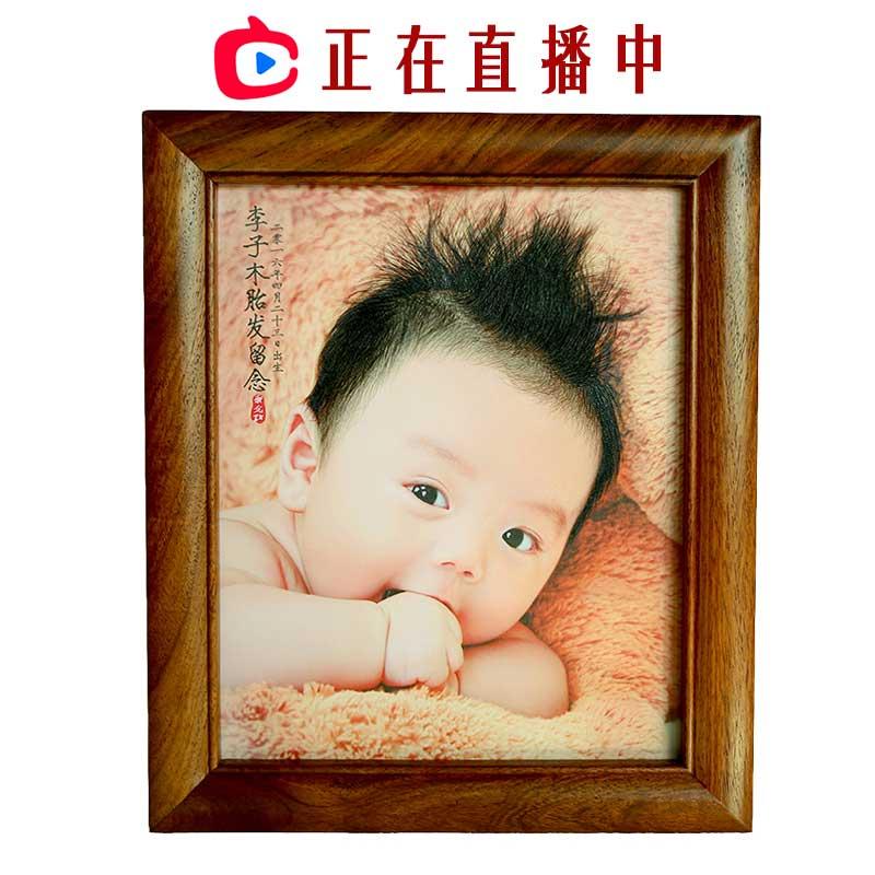 新生儿婴儿宝宝胎毛画diy自制满月百天胎毛纪念品胎毛绣胎发做画