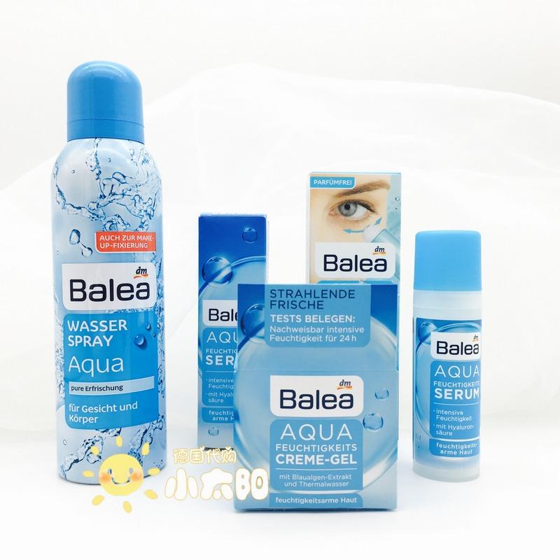 蓝藻活力保湿补水爽肤水喷雾 aqua 芭乐雅 balea 德国 超强劲 爽