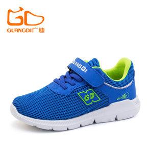 广迪春夏季儿童运动网鞋女童潮款3-12岁D54男学生大码透气网布鞋