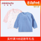 Xiaomi Mi Autumn Baby Jacket Long Sleeve Baby Clothes Autumn Bottoming Shirt Boys and Girls Baby Underwear