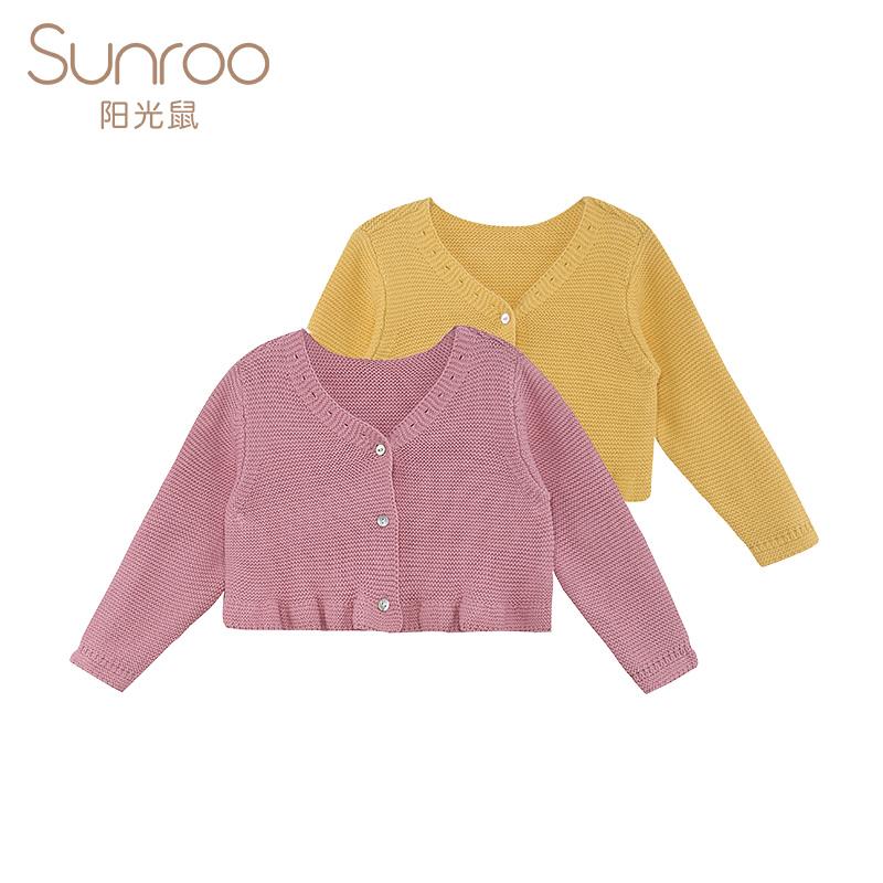 阳光鼠旗舰店女童宝宝针织开衫婴幼儿小童儿童毛衣空调衫洋气外套