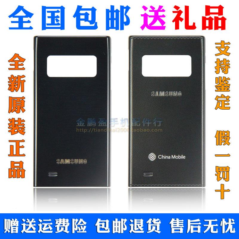 三星G9098原裝後蓋 大器3 SM-G9092電池背蓋 原廠手機外殼  後殼