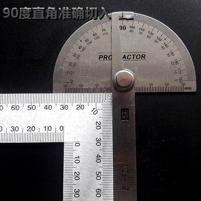 波斯角度尺不锈钢量角器多功能360度旋转数显角尺半圆盘规测关节