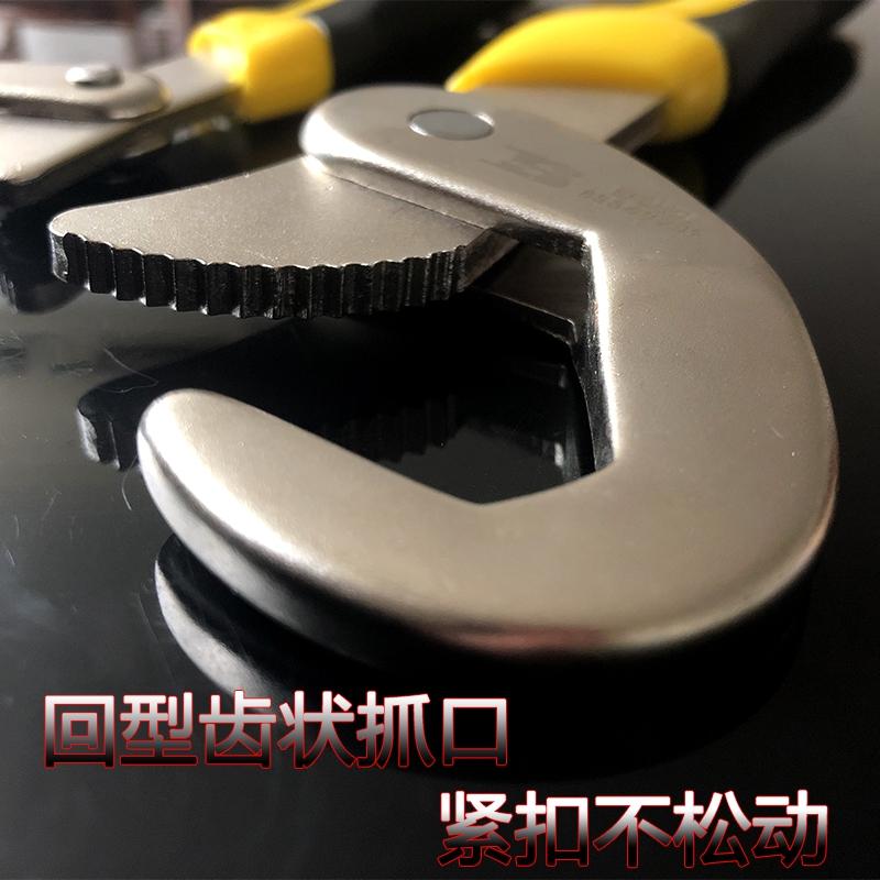 波斯万能扳手万用活动扳手两件套多功能快速管钳自锁式扳手工具
