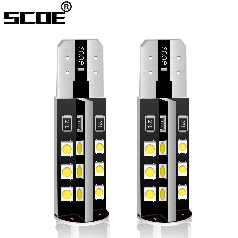 示宽灯前示廓灯车灯改装 LED Q50 QX70 QX50 FX35 英菲尼迪 SCOE