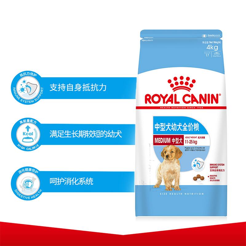 波奇网 法国皇家成犬狗粮MEJ32中型犬幼犬粮宠物狗粮金毛4kg包邮优惠券