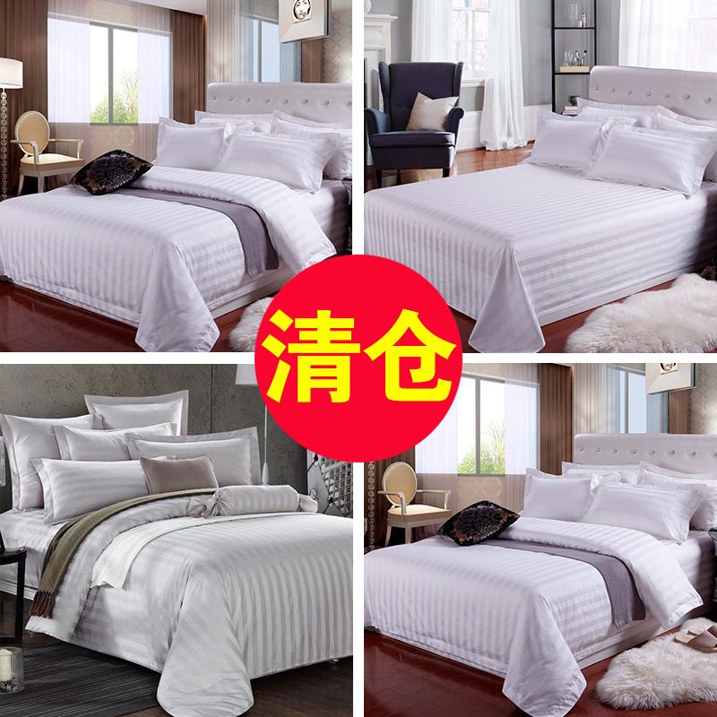 宾馆四件套床单批发床笠白色被套纯棉加厚五星酒店布草床上用品