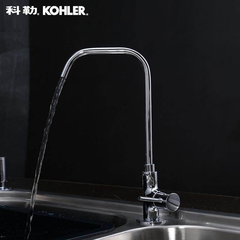 45406T K 可芙净水龙头单冷水龙头 科勒净水器龙头厨房龙头 Kohler