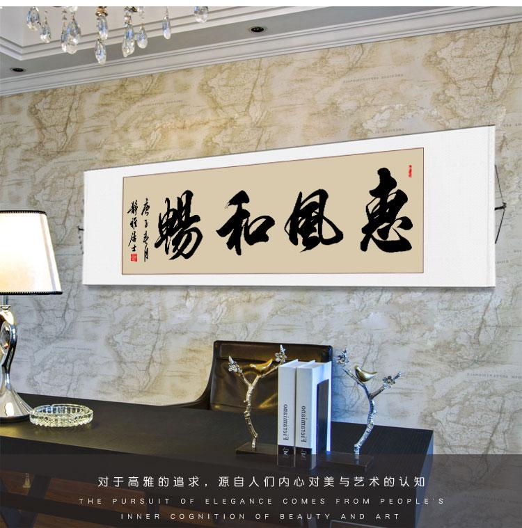 办公室装饰字画名家手写真迹毛笔字书法作品定制客厅装裱挂画卷轴