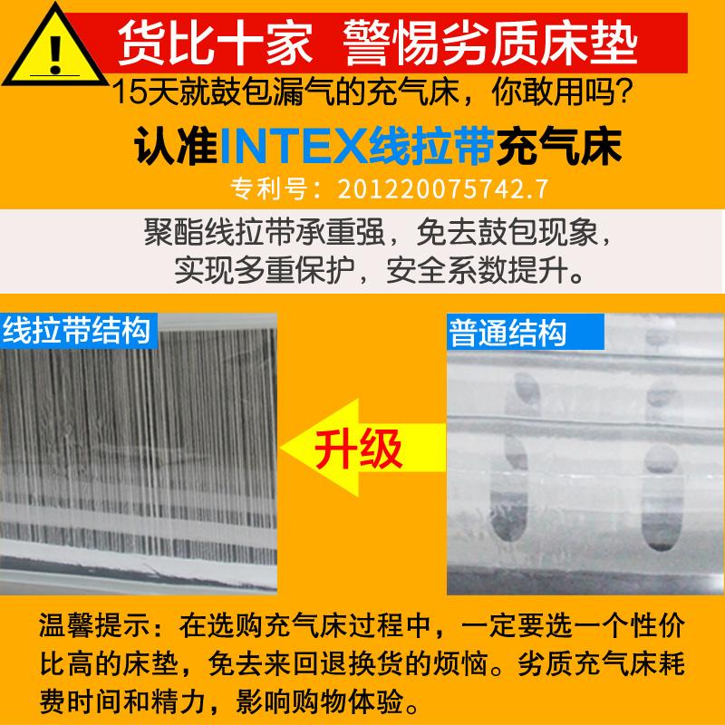 INTEX气垫床充气床垫双人家用