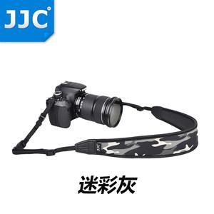 JJC单反相机肩带for佳能尼康索尼富士奥林巴斯松下宾得宽减压背带挂脖挂绳数码微单相机带