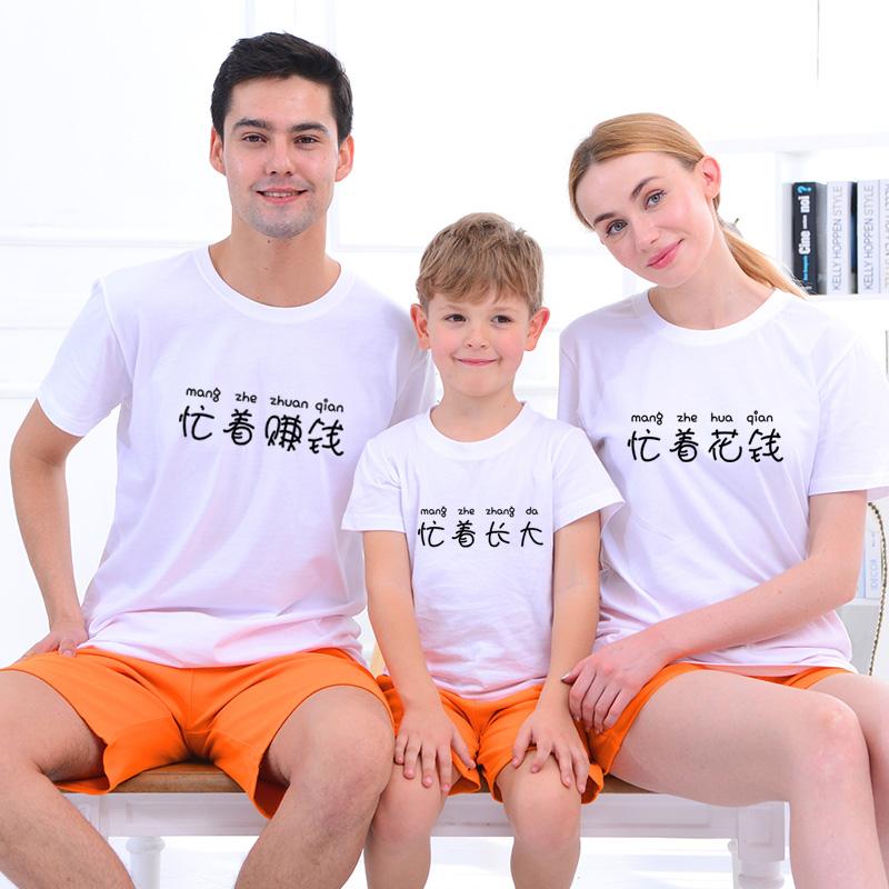 网红父子亲子装一家三口四口夏母子装婴儿父子装洋气父女亲子t恤