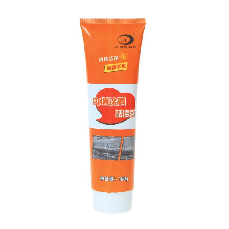 免洗清洁剂去污膏白色内墙涂鸦污渍清洁膏墙面脚印摩擦痕迹去污剂【图5】