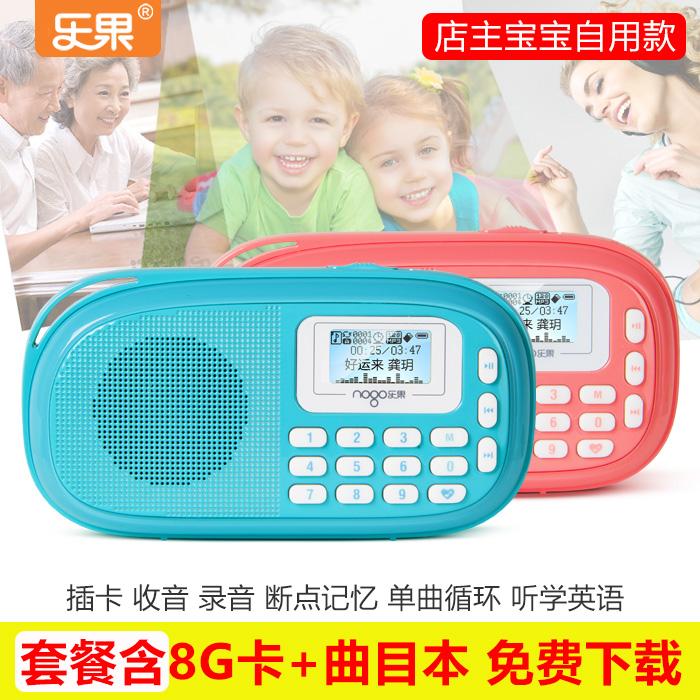 Nogo/樂果 Q15迷你小音響 便攜插卡數碼小音箱 FM收音機MP3播放器