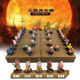 Chinese Chess Set Folding Chess Board Q Version Three-dimensional Three Kingdoms Chess Resin Chess Piece Cartoon Chess
