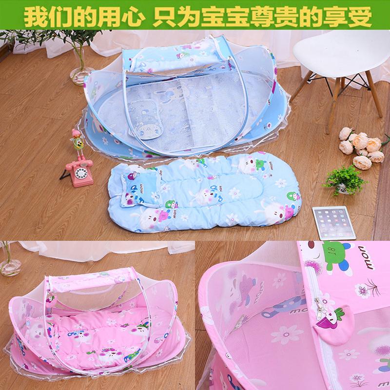 婴儿蚊帐罩bb蒙古包防蚊罩儿童床小孩蚊帐宝宝童床蚊帐支架0-3岁
