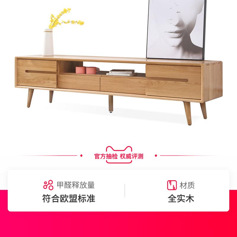 原始原素全实木茶几电视柜组合北欧现代简约小户型客厅地柜A1081