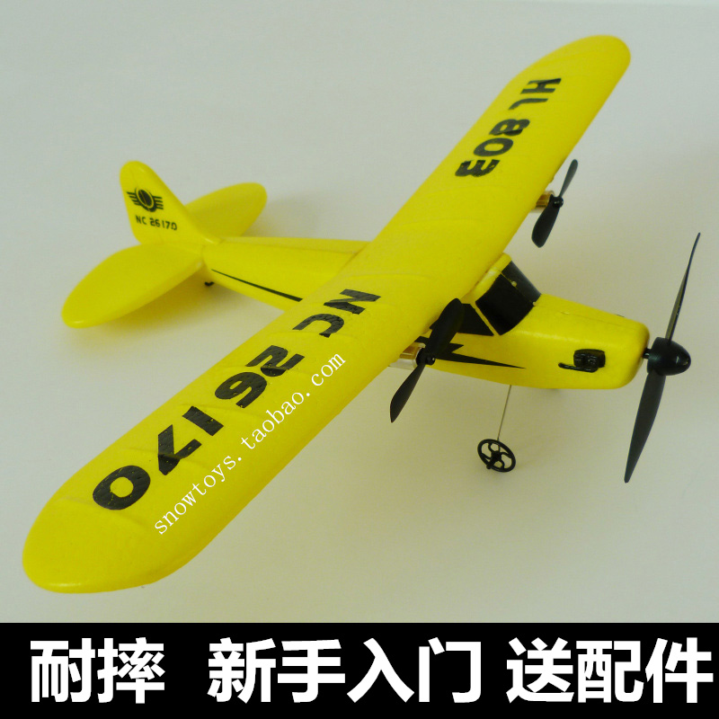 遙控滑翔飛機大型耐摔固定翼無人機航模搖控直升機兒童玩具戰鬥機