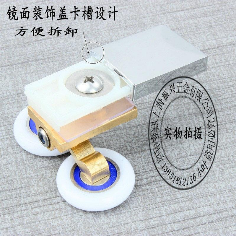 包邮圆弧淋浴房滑轮老式淋浴房滑轮浴室滑轮玻璃移门沐浴房弹跳轮