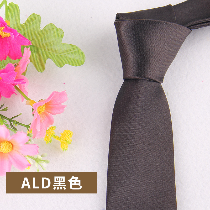 男士商务韩版窄款领带 结婚宴会活动OL白领领带男女同款纯色领带