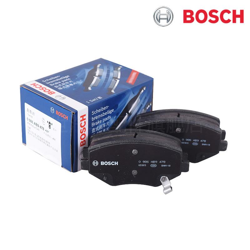 BOSCH/博世刹车片适用于宝骏730 1.5L/1.8L 前刹车片 前片