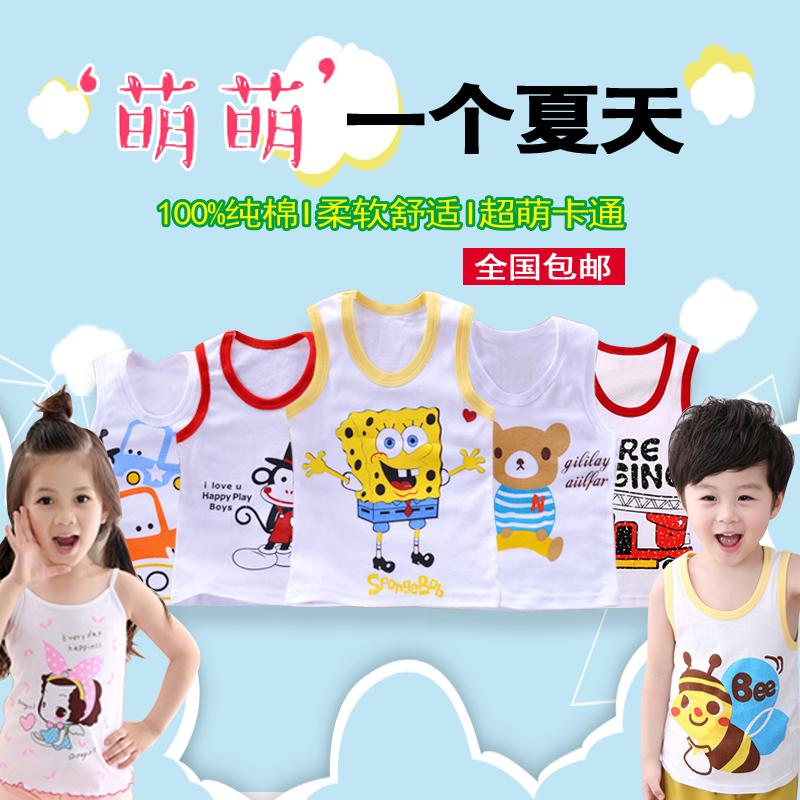 婴幼儿童背心夏季男童女童纯棉背心无袖吊带小孩宝宝全棉打底背心