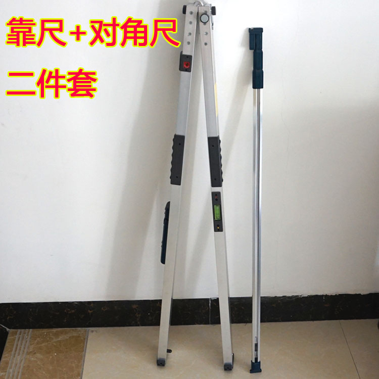 包邮 建筑工程垂直检测尺2米水平尺靠尺直角尺阴阳角尺塞尺空鼓锤