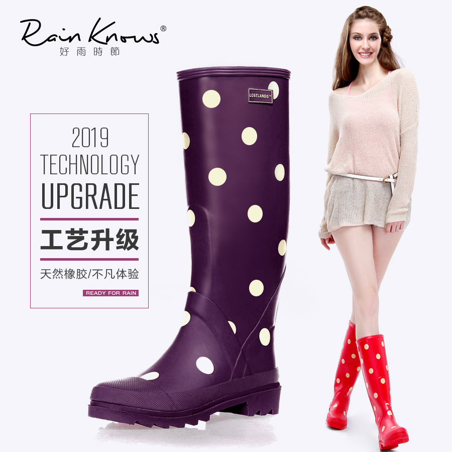 好雨時節 女式高筒雨鞋波圓點雨靴橡膠靴套鞋春夏四季內裡雨靴女