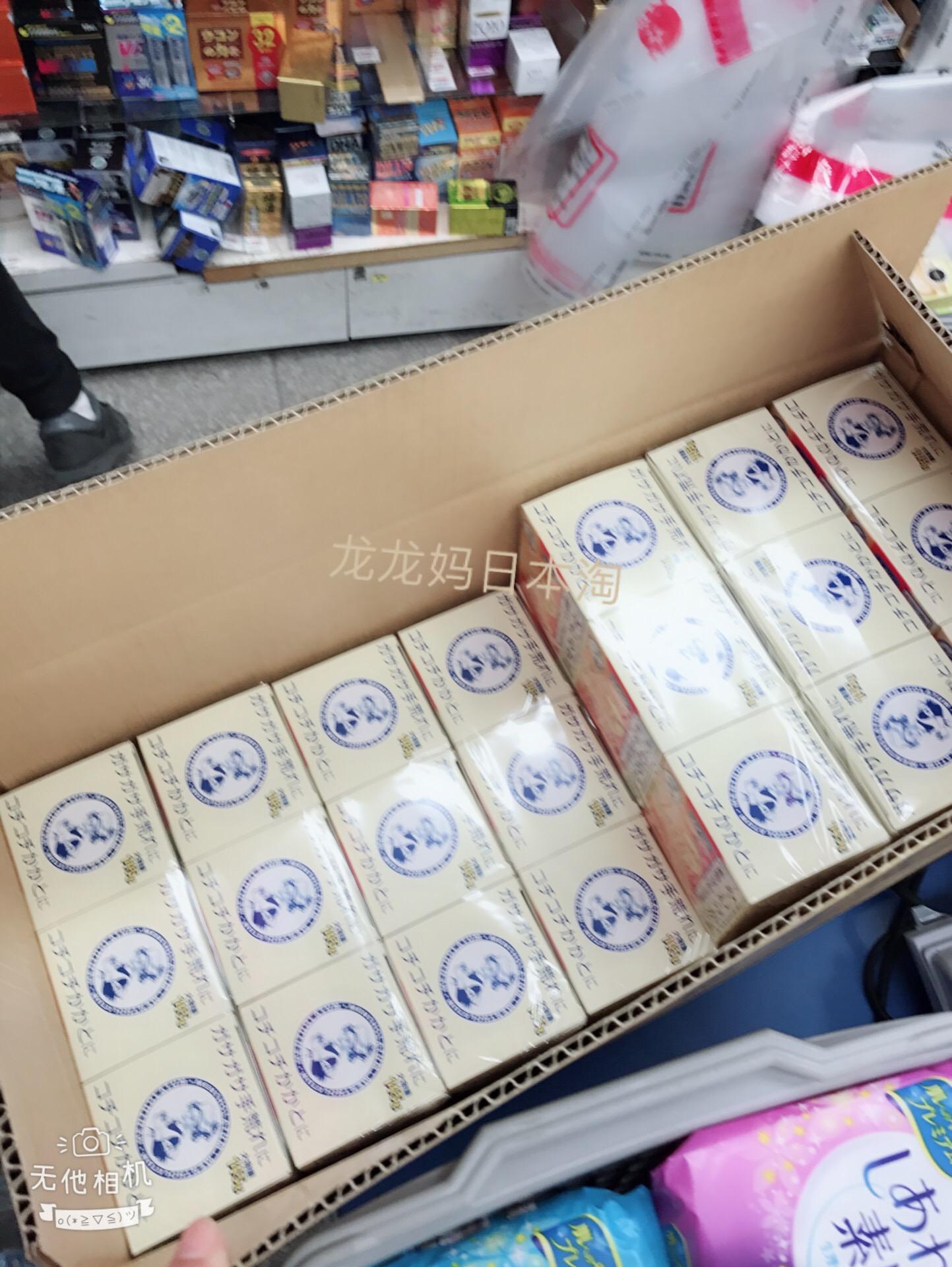 日本代购 曼秀雷敦脚霜 尿素软化角质护脚护足霜145g