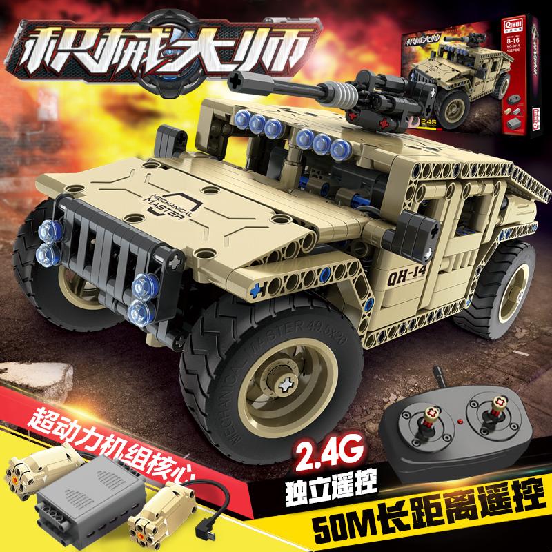 儿童电动玩具樂高积木拼装男孩子遥控汽车履带车塑料6-8-10-12岁