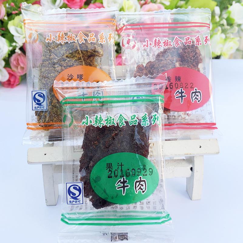 上海特产小辣椒果汁牛肉干香辣沙爹味牛肉片250g手撕零食品小包装