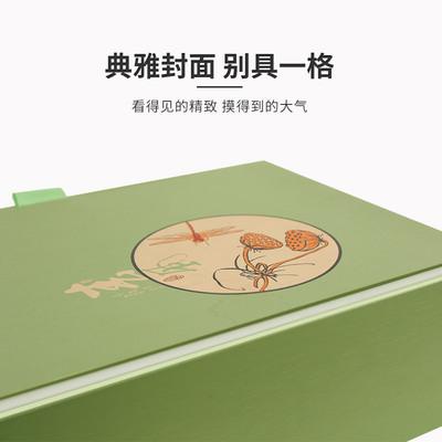 新茶绿茶西湖龙井礼盒装送礼高档龙井茶礼盒250g新年礼品茶叶