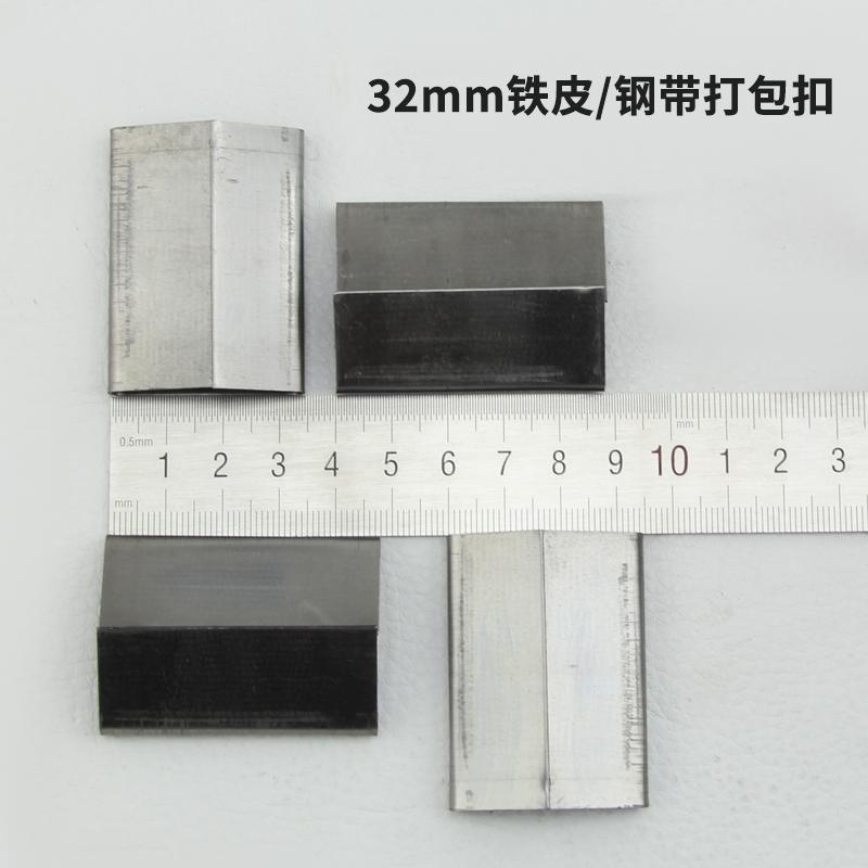 比硕打包带打包扣PP带16mm塑料带PET1608塑钢带打包扣铁皮带钢带