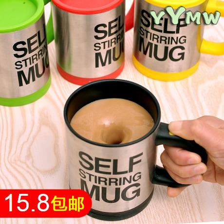 304不鏽鋼 自動攪拌杯咖啡牛奶飲料電動杯創意懶人泡咖啡馬克杯