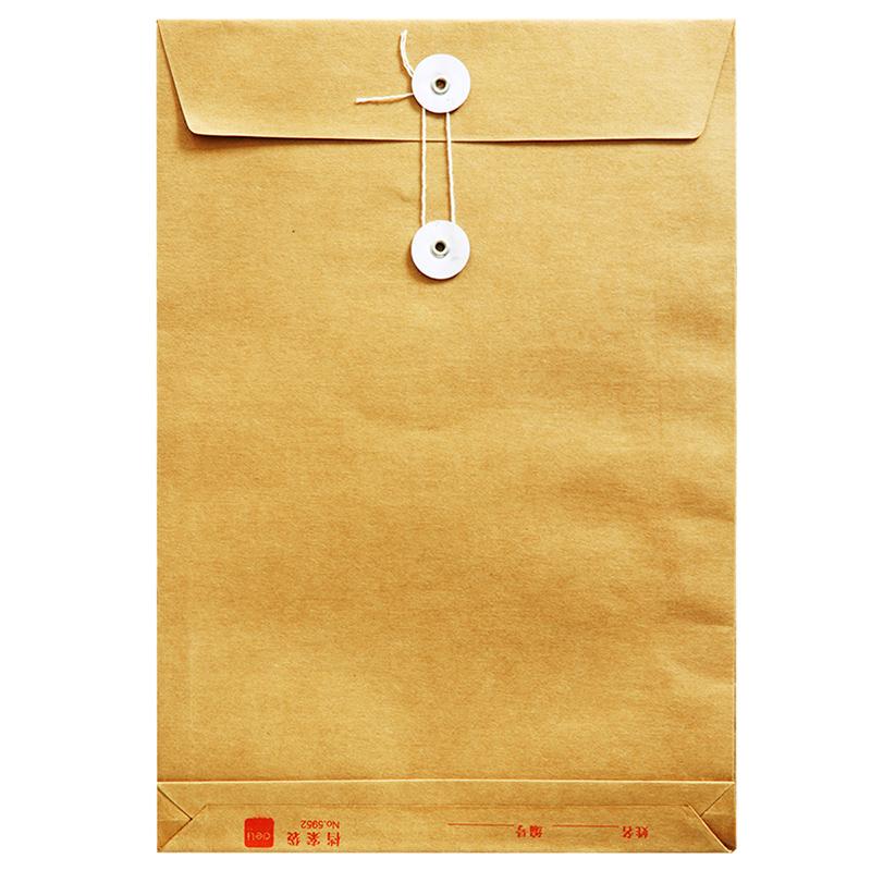 得力文件袋A4牛皮纸档案袋加厚纸质投标文件密封袋加大资料袋收纳公文袋办公用品定制订做官方20只装