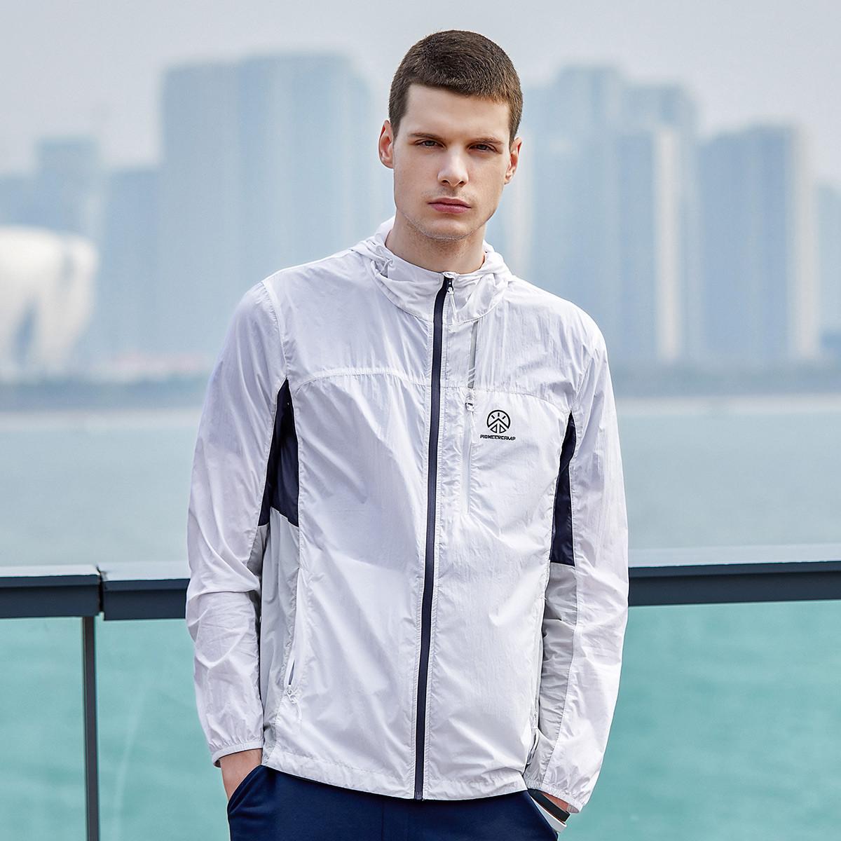 拓路者 夏季防晒服男外套青年超薄防紫外线防晒衣长袖皮肤衣  2020