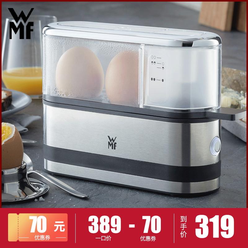德國WMF福騰寶不鏽鋼煮蛋器聲音提示迷你便攜2枚煮蛋機蒸蛋器