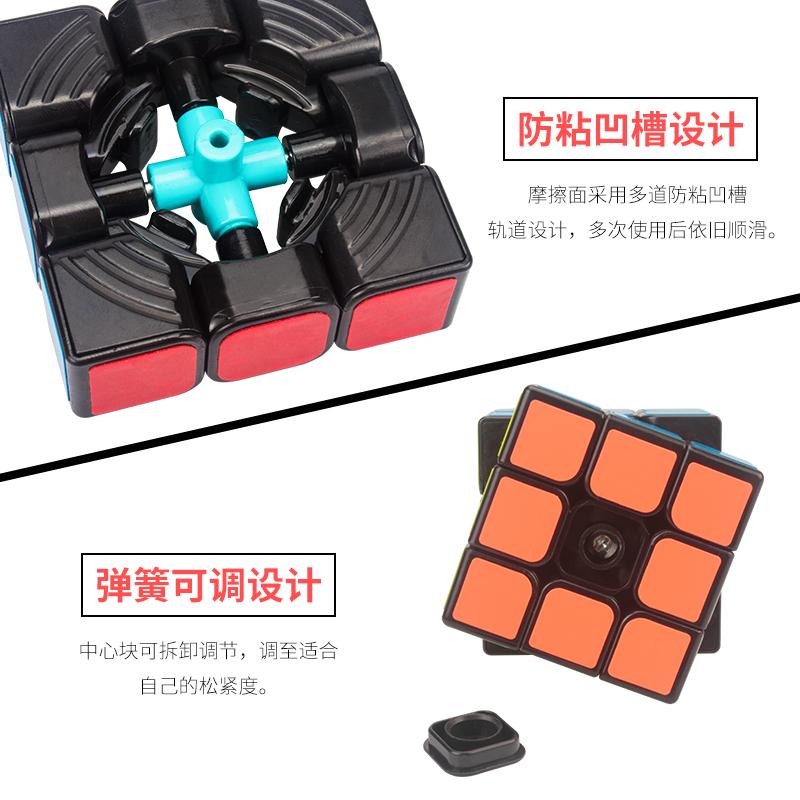 益智四阶二阶魔方套装全套三阶玩具学生儿童初学者专业比赛专用