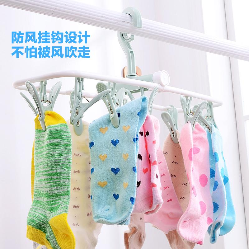 加厚折叠晾衣架挂衣夹宝宝内衣袜子晾晒夹防风塑料多夹子晒衣架