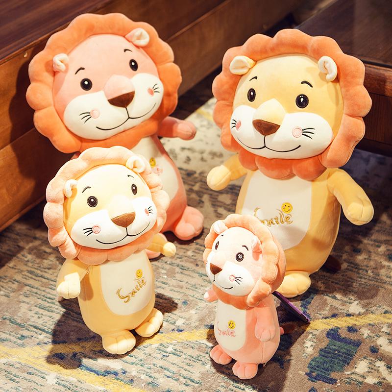 小娃娃布偶毛绒玩具小号公仔可爱宝宝安抚玩偶狮子睡眠婴儿不掉毛