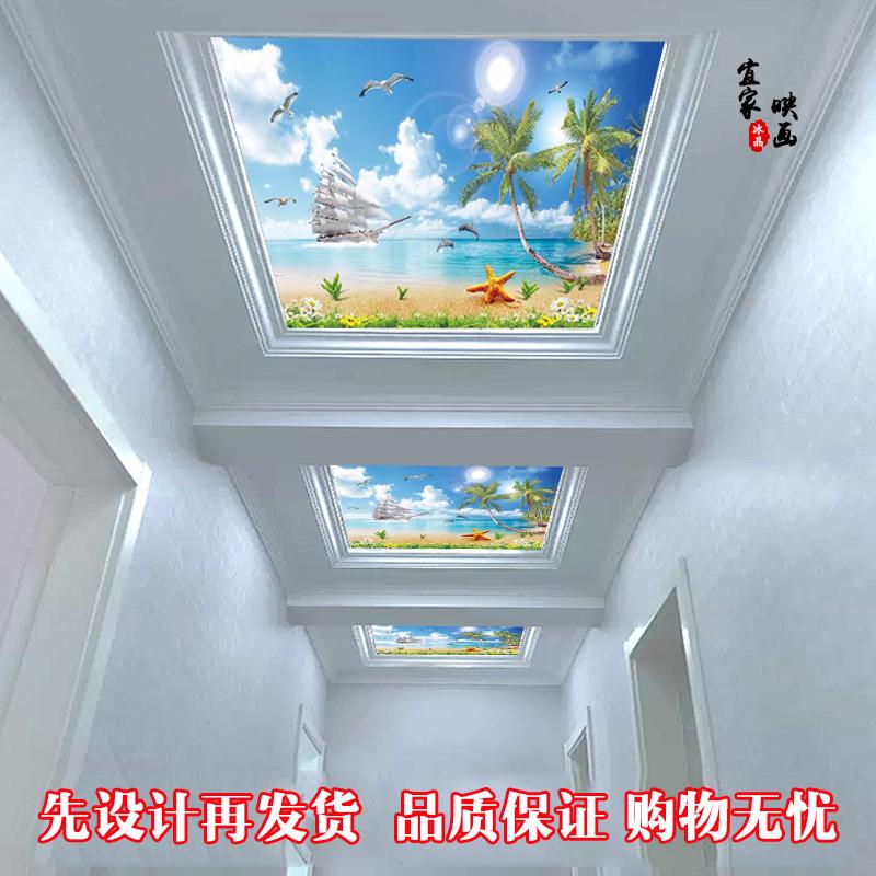 地中海装饰风格艺术玻璃吊顶过道玄关个性吊顶走廊透光冰晶画天花