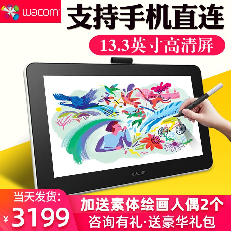 wacom one数位屏DTC133绘画屏13.3寸万与手绘屏电脑画板数位板手绘板绘画