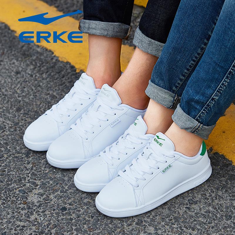 鸿星尔克男鞋小白鞋夏季透气运动鞋男女休闲鞋子秋季情侣白色板鞋